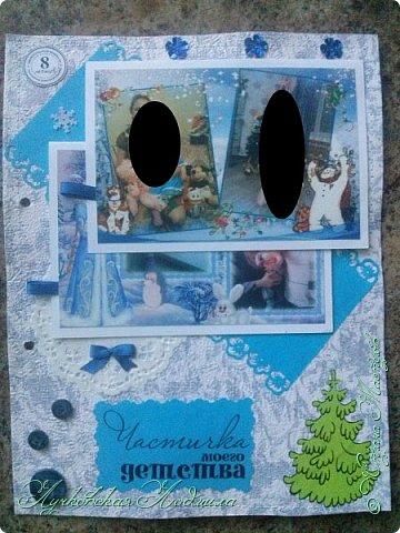 Мой первый альбом! Сделала для доченьки Софии. Насмотрелась на красоту в СМ и на просторах интернета, вот и решила сама заняться.  Прошу строго не судить)))   фото 41