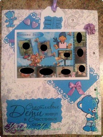 Мой первый альбом! Сделала для доченьки Софии. Насмотрелась на красоту в СМ и на просторах интернета, вот и решила сама заняться.  Прошу строго не судить)))   фото 42