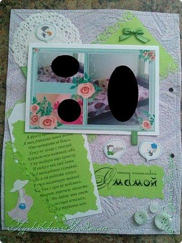 Мой первый альбом! Сделала для доченьки Софии. Насмотрелась на красоту в СМ и на просторах интернета, вот и решила сама заняться.  Прошу строго не судить)))   фото 11