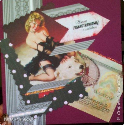 открытки для мужчин фото 4
