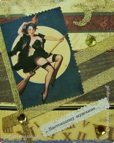 открытки для мужчин фото 7
