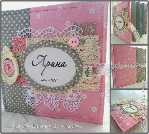 Серо-розовый миниальбом для фото