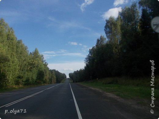Продолжаем поездку...после Троице-Сергиевой Лавры и Сергиева Посада мы направились к Гремячему ключу! фото 9