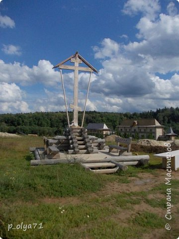 Продолжаем поездку...после Троице-Сергиевой Лавры и Сергиева Посада мы направились к Гремячему ключу! фото 21