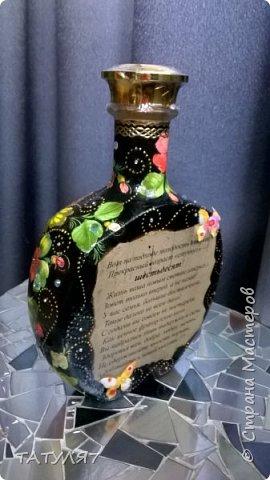 Бутылка подарена на 60 лет моему любимому дяде. фото 5