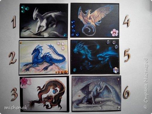 """карточки только для участников игры: http://stranamasterov.ru/node/1042050?c=favorite Четвертый этап, серия """"Драконы"""", карточки я делала, еще на первом этапе, когда  предполагалось 6 участников.  Девочки, поскольку это последний этап обязательно высылаем в личном сообщение адрес для отправки!!!! фото 1"""