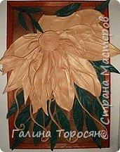 """Декоративное  панно """"ФАНТАЗИЙНЫЙ  ЦВЕТОК"""",   30х45  см фото 1"""