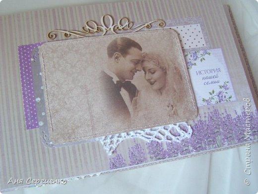 Свадебный набор фото 13