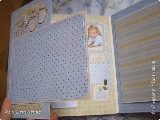 Альбом для мальчика  фото 8
