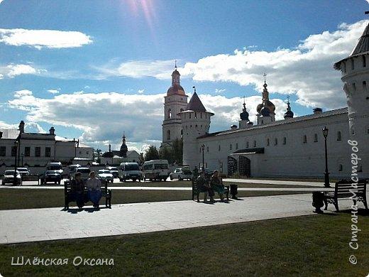 Доброго времени суток,Страна Мастеров.Вот так судьба забросила меня в Тобольск.Из семи регионов прибыли казаки и творческие коллективы. фото 2