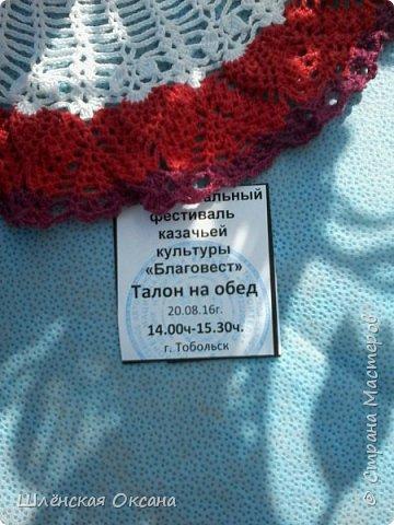 Доброго времени суток,Страна Мастеров.Вот так судьба забросила меня в Тобольск.Из семи регионов прибыли казаки и творческие коллективы. фото 7