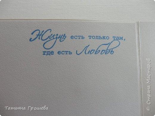 Представляю вашему вниманию очередную свадебную открыточку. На этот раз в сочетании синего цвета и цвета айвори, т.к.в этих цветах была задумана свадьба одной милой девушки, с которой я вместе работаю. Мы с подругами заказали ей в подарок цветочную коробочку и в комплект к этой коробочке я сделала открытку. И коробочку, и открытку невесте в день свадьбы, незадолго до приезда жениха, привез молодой и симпатичный курьер. В общем невеста осталась очень довольна нашим подарком :))) фото 7