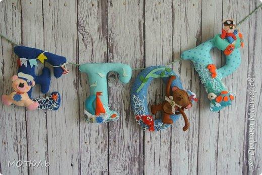 Добрый день страна!!Покажу сегодня свое шитье. Это именные гирлянды из фетра, декоративные цифры на рождение малышей и подушечки . фото 5