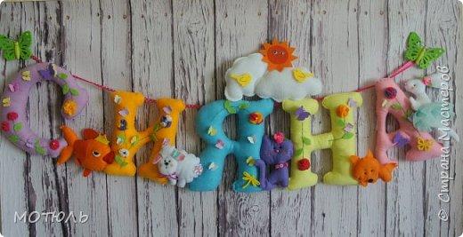 Добрый день страна!!Покажу сегодня свое шитье. Это именные гирлянды из фетра, декоративные цифры на рождение малышей и подушечки . фото 8
