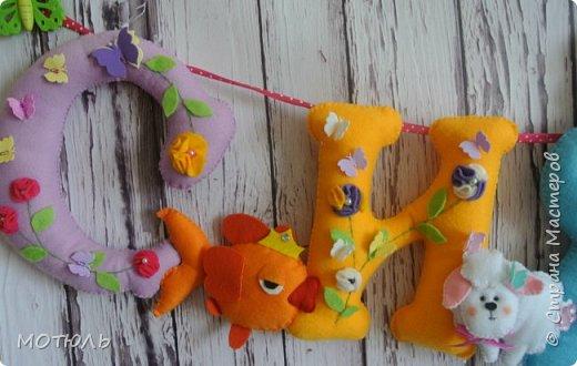 Добрый день страна!!Покажу сегодня свое шитье. Это именные гирлянды из фетра, декоративные цифры на рождение малышей и подушечки . фото 11