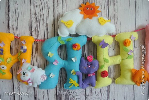 Добрый день страна!!Покажу сегодня свое шитье. Это именные гирлянды из фетра, декоративные цифры на рождение малышей и подушечки . фото 9