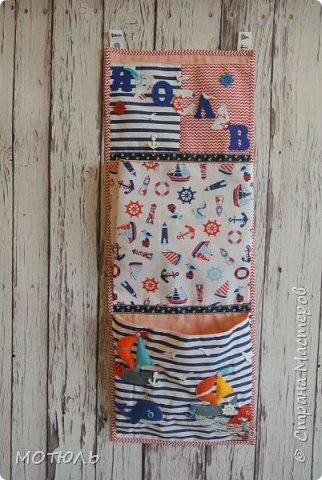 Добрый день страна!!Покажу сегодня свое шитье. Это именные гирлянды из фетра, декоративные цифры на рождение малышей и подушечки . фото 23