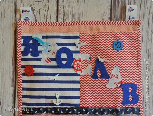Добрый день страна!!Покажу сегодня свое шитье. Это именные гирлянды из фетра, декоративные цифры на рождение малышей и подушечки . фото 25