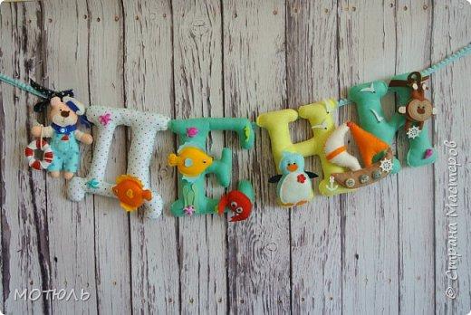 Добрый день страна!!Покажу сегодня свое шитье. Это именные гирлянды из фетра, декоративные цифры на рождение малышей и подушечки . фото 2