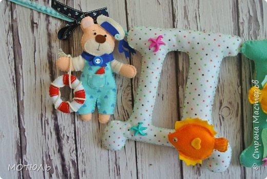 Добрый день страна!!Покажу сегодня свое шитье. Это именные гирлянды из фетра, декоративные цифры на рождение малышей и подушечки . фото 4