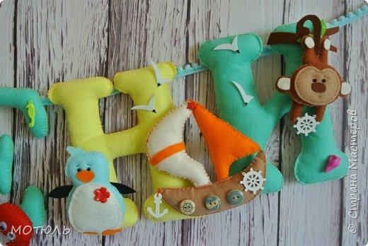 Добрый день страна!!Покажу сегодня свое шитье. Это именные гирлянды из фетра, декоративные цифры на рождение малышей и подушечки . фото 3