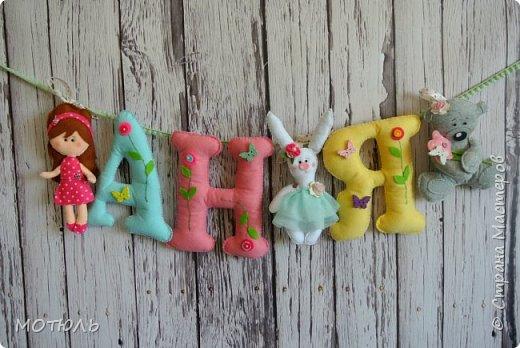 Добрый день страна!!Покажу сегодня свое шитье. Это именные гирлянды из фетра, декоративные цифры на рождение малышей и подушечки . фото 12