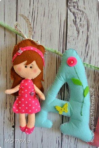 Добрый день страна!!Покажу сегодня свое шитье. Это именные гирлянды из фетра, декоративные цифры на рождение малышей и подушечки . фото 13