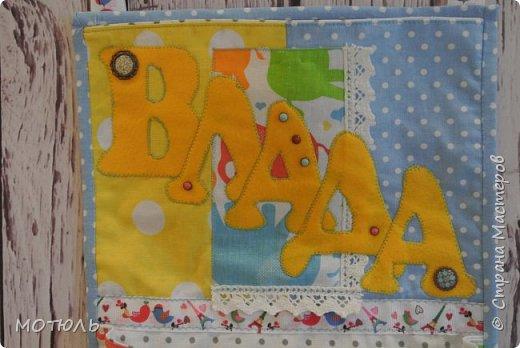 Добрый день страна!!Покажу сегодня свое шитье. Это именные гирлянды из фетра, декоративные цифры на рождение малышей и подушечки . фото 28