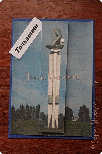 """Здравствуйте, жители """"СМ""""! Представляю вашему вниманию АТС карточки для совместника http://stranamasterov.ru/node/1040245?c=favorite, выбирают только его участники. """"Моя малая Родина"""" - город Тольятти - он же автомобильная столица России, так как именно у нас находится гигант отечественного автопрома  - АВТОВАЗ! Вопреки всем стереотипам в нашем городе есть и другие очень значимые заводы для страны и даже мира...но речь пойдет не о них. Я выбрала несколько памятников или мест в нашем городе,  которые имеют особую историю. Исходила из особого личного отношения к этим достопримечательностям! Итак, добро пожаловать в Тольятти!!!! фото 2"""