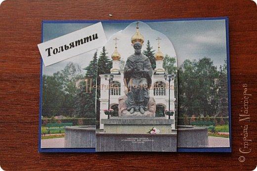 """Здравствуйте, жители """"СМ""""! Представляю вашему вниманию АТС карточки для совместника http://stranamasterov.ru/node/1040245?c=favorite, выбирают только его участники. """"Моя малая Родина"""" - город Тольятти - он же автомобильная столица России, так как именно у нас находится гигант отечественного автопрома  - АВТОВАЗ! Вопреки всем стереотипам в нашем городе есть и другие очень значимые заводы для страны и даже мира...но речь пойдет не о них. Я выбрала несколько памятников или мест в нашем городе,  которые имеют особую историю. Исходила из особого личного отношения к этим достопримечательностям! Итак, добро пожаловать в Тольятти!!!! фото 3"""