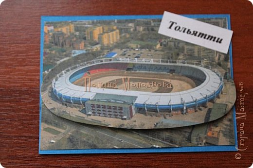 """Здравствуйте, жители """"СМ""""! Представляю вашему вниманию АТС карточки для совместника http://stranamasterov.ru/node/1040245?c=favorite, выбирают только его участники. """"Моя малая Родина"""" - город Тольятти - он же автомобильная столица России, так как именно у нас находится гигант отечественного автопрома  - АВТОВАЗ! Вопреки всем стереотипам в нашем городе есть и другие очень значимые заводы для страны и даже мира...но речь пойдет не о них. Я выбрала несколько памятников или мест в нашем городе,  которые имеют особую историю. Исходила из особого личного отношения к этим достопримечательностям! Итак, добро пожаловать в Тольятти!!!! фото 4"""