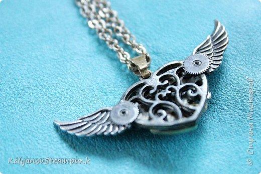 Как сделать кулон «Сердце с крыльями» фото 3