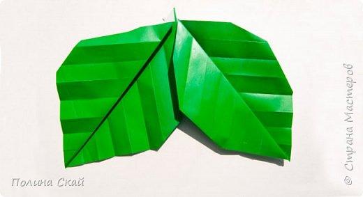 Оригами Листок для начинающих.