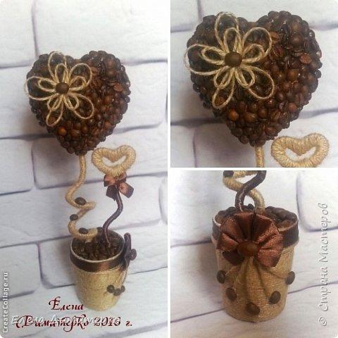 Здравствуйте, дорогие жители Страны!!! Хочу поделиться кофейным сердечком, которое уже делала ранее, но с некоторыми малейшими изменениями.  Размером 27 см.