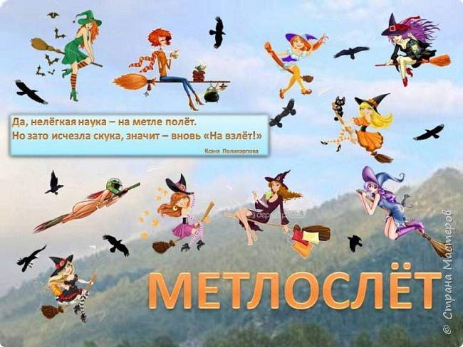 Обещанный вот здесь http://stranamasterov.ru/node/1044710 фотоотчет о продолжении дня-сюрприза.. Фотографии Константина Рейхберга, комментарии мои. фото 1