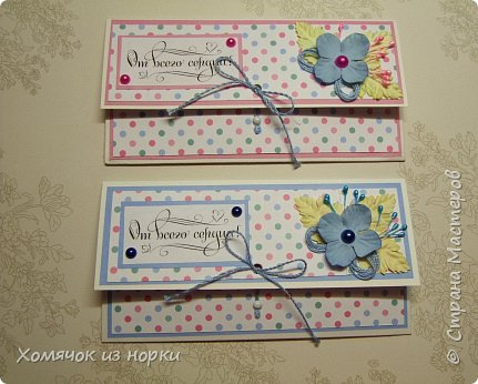 Эти конверты были сделаны вчера вечером....  фото 2
