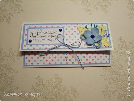 Эти конверты были сделаны вчера вечером....  фото 3