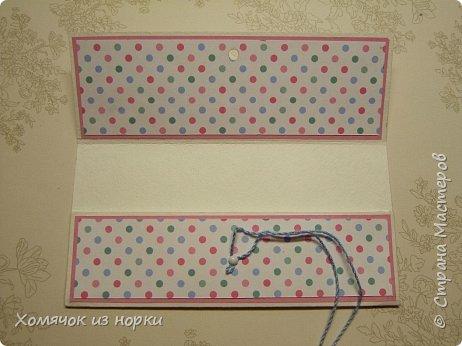 Эти конверты были сделаны вчера вечером....  фото 7