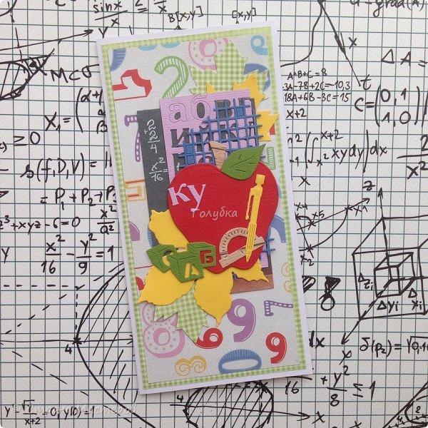Еще немного, и дети вернутся в школу, а кто-то отправится туда впервые :) Чтоб сделать этот день еще более праздничным, надо подарить открытку, куда вписать пожелания на целый учебный год:) Варианты моих открыток для этого праздника:)  фото 1