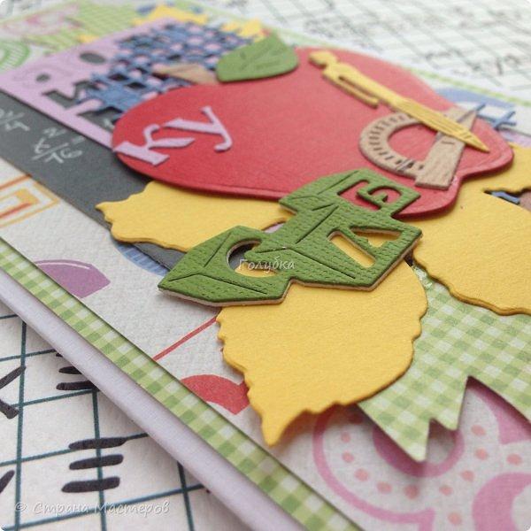 Еще немного, и дети вернутся в школу, а кто-то отправится туда впервые :) Чтоб сделать этот день еще более праздничным, надо подарить открытку, куда вписать пожелания на целый учебный год:) Варианты моих открыток для этого праздника:)  фото 2