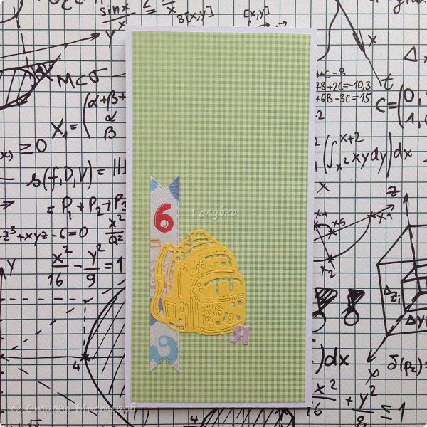 Еще немного, и дети вернутся в школу, а кто-то отправится туда впервые :) Чтоб сделать этот день еще более праздничным, надо подарить открытку, куда вписать пожелания на целый учебный год:) Варианты моих открыток для этого праздника:)  фото 4