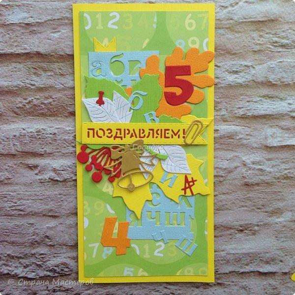 Еще немного, и дети вернутся в школу, а кто-то отправится туда впервые :) Чтоб сделать этот день еще более праздничным, надо подарить открытку, куда вписать пожелания на целый учебный год:) Варианты моих открыток для этого праздника:)  фото 6