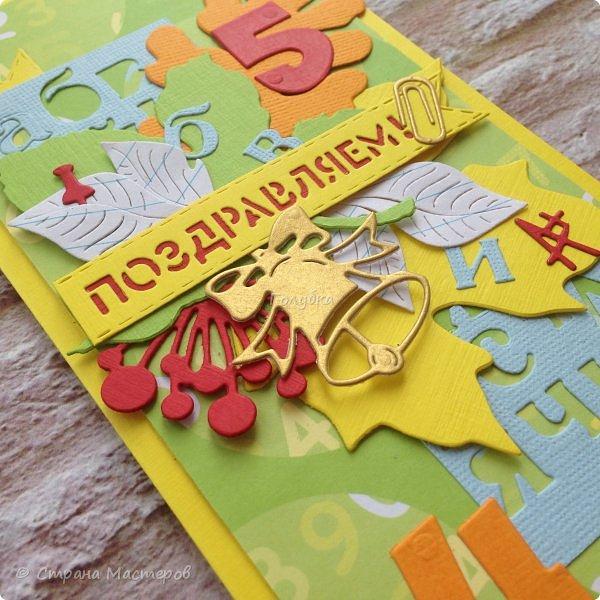 Еще немного, и дети вернутся в школу, а кто-то отправится туда впервые :) Чтоб сделать этот день еще более праздничным, надо подарить открытку, куда вписать пожелания на целый учебный год:) Варианты моих открыток для этого праздника:)  фото 7