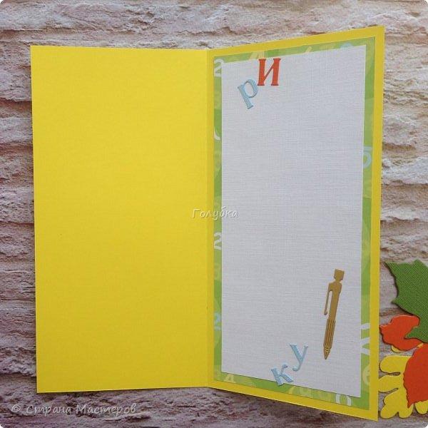 Еще немного, и дети вернутся в школу, а кто-то отправится туда впервые :) Чтоб сделать этот день еще более праздничным, надо подарить открытку, куда вписать пожелания на целый учебный год:) Варианты моих открыток для этого праздника:)  фото 8