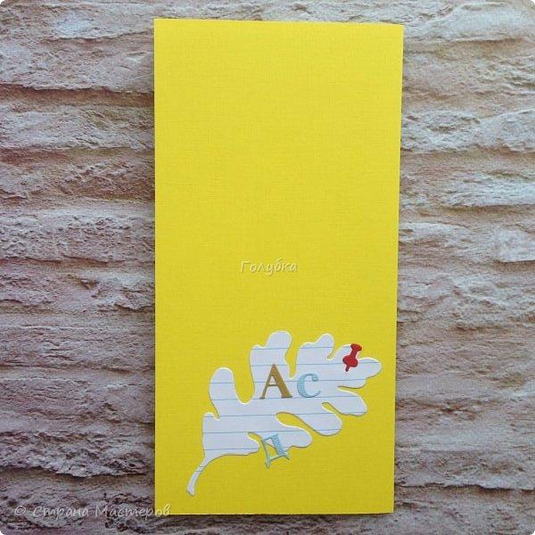 Еще немного, и дети вернутся в школу, а кто-то отправится туда впервые :) Чтоб сделать этот день еще более праздничным, надо подарить открытку, куда вписать пожелания на целый учебный год:) Варианты моих открыток для этого праздника:)  фото 9