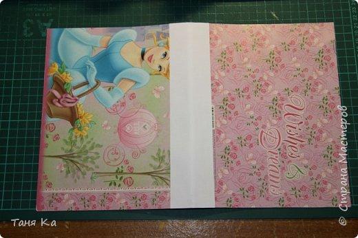 Школьный дневник в новой обложке. МК фото 6
