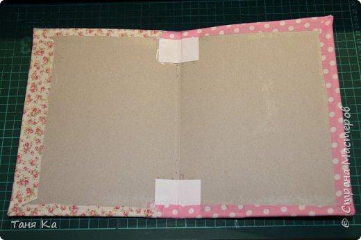 Школьный дневник в новой обложке. МК фото 7