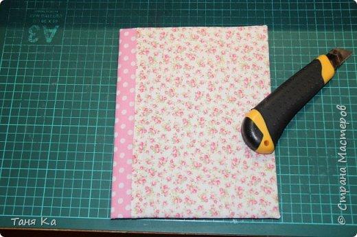 Школьный дневник в новой обложке. МК фото 8