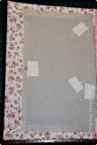Школьный дневник в новой обложке. МК фото 12
