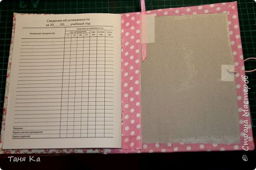 Школьный дневник в новой обложке. МК фото 14